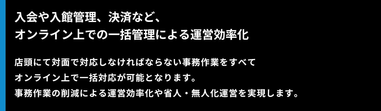 Akerun×hacomonoで実現できること
